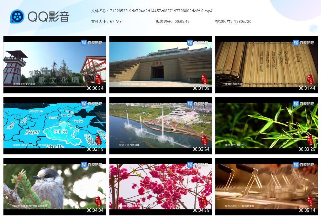 鹤壁好玩的地方,朝歌文化公园